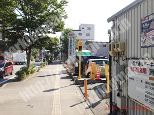 秋田096:南大通り有料パーキング_03