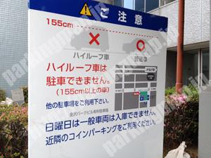 金沢176:金沢パークビル有料駐車場_02