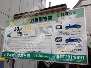 金沢236:シティパーク彦三町_01