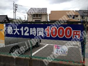 金沢240:システムパーク本多町_02