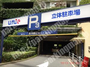 中央078:umie立体駐車場P3 ...