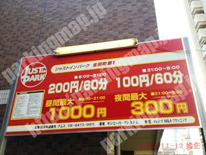 中央170:ジャストインパーク生田町第1_01