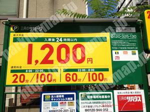 中央351:三井のリパーク磯上通4丁目_01