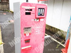 南030:CARBOY京都駅南_04