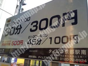 南031:タイムズ京都駅南_01