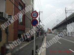 南097:TOMOパーキング西九条藤ノ木町_03