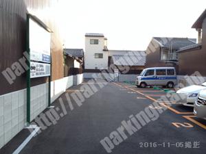 南233:三井のリパーク公益社南ブライトホール専用駐車場_04