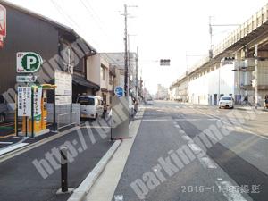 南233:三井のリパーク公益社南ブライトホール専用駐車場_05