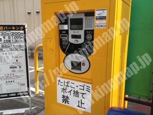 下京097:京都大宮パーキング_04