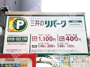 下京375:三井のリパーク新町通五条北_01