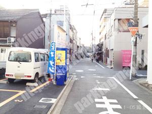 下京579:フルーツパーク志水町_04