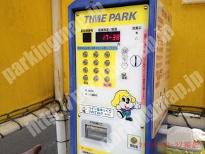 松山310:ワンちゃんマークの100円パーク 堀北パーク_05