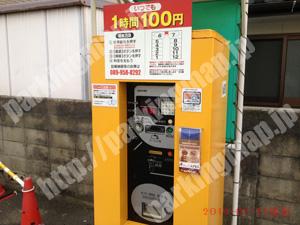 松山311:濱商パーク 平和通り_05