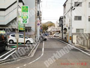 松山313:緑町2丁目パーキング_04