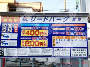 千種006:リードパーク萱場_01