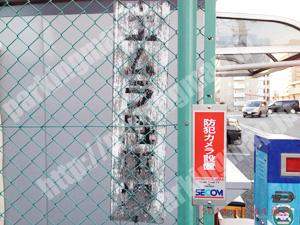 千種013:エムラ駐車場_02