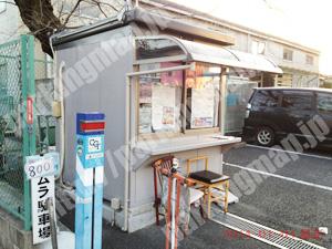 千種013:エムラ駐車場_03