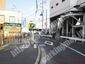 奈良189:三井のリパーク大和西大寺駅前_04
