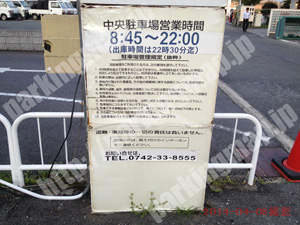 奈良194:ならファミリー中央駐車場_02