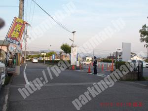 奈良195:ならファミリー南駐車場_02