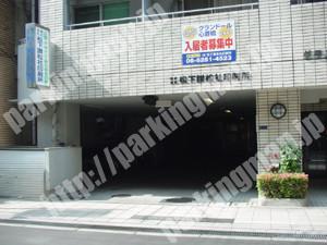 中央189:松下パーキング_04