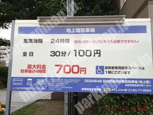 泉016:タイムズ仙台市泉中央駅前駐車場(地上階)_01