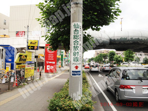 泉022:タイムズ仙台泉中央第3_02