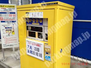 泉022:タイムズ仙台泉中央第3_05