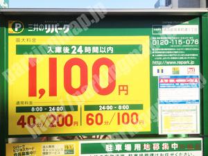 鶴見173:三井のリパーク横浜鶴見本町通1丁目_01